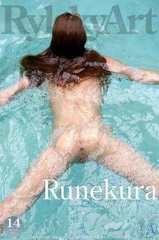 Runekura