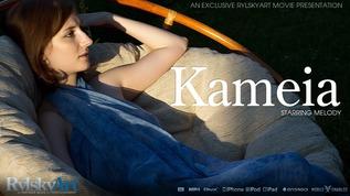 Kameia