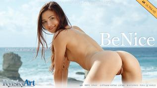Rylsky Art BeNice Berenice