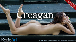 Creagan